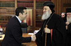 Συνάντηση Αλέξη Τσίπρα-Πατριάρχη Αντιοχείας