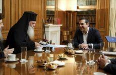 Στην επιτροπή διαλόγου της Διαρκούς Ιεράς Συνόδου το σχέδιο υλοποίησης της Συμφωνίας Πολιτείας – Εκκλησίας