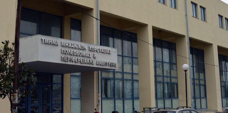 Διάλεξη μεθαύριο στις 6 στη Χωροταξία του Πανεπιστημίου Θεσσαλίας
