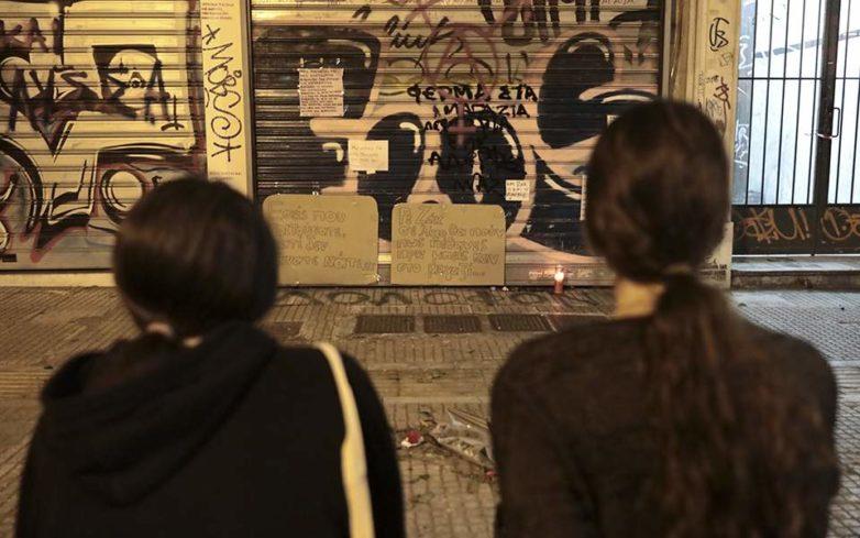 Ισχαιμικό επεισόδιο από πολλαπλά τραύματα η αιτία του θανάτου του Ζακ Κωστόπουλου