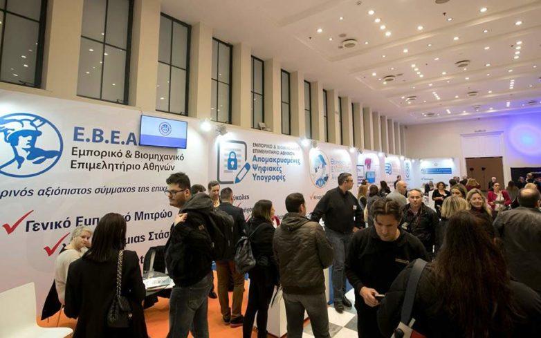 To 2ο Athens Innovation Festival στο Ζάππειο