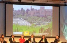 Συμμετοχή της Περιφέρειας Θεσσαλίας στην εκδήλωση «Activating cultural heritage in Interreg»