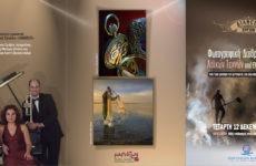 Διάθεση έργων έκθεσης φωτογραφίας υπέρ κληρικών