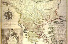 Στο Βελεστίνο η έκθεση «Η Χάρτα του Ρήγα – Τα δύο (συν) Πρόσωπα, Μια Άλλη Ανάγνωση του χάρτη»