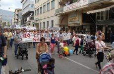 Πολίτες και φορείς του Βόλου οργανώνονται  σε κοινό μέτωπο κατά της καύσης σκουπιδιών