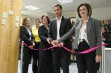 Εγκαίνια Βιβλιοθήκης Θεμάτων Ισότητας και Φύλων
