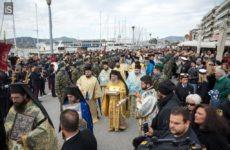 Λαμπρός ο εορτασμός του Αγίου Νικολάου στον Βόλο