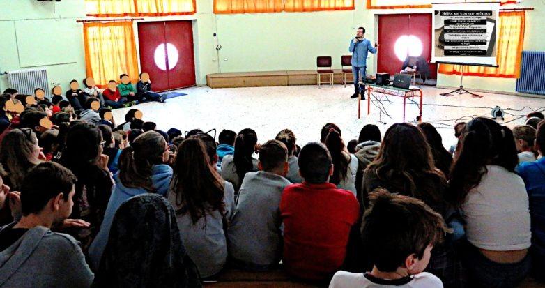 Ενημερωτικές διαλέξεις της ΔΑΜ σε σχολεία της Μαγνησίας για την ασφαλή πλοήγηση στο διαδίκτυο