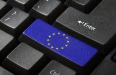 Ψηφιακή ενιαία αγορά: Οι Ευρωπαίοι είναι καλά ενημερωμένοι