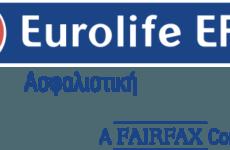 Απόκτηση του αποκλειστικού ελέγχου της Eurolife από τη Fairfax