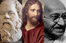 ΙΔΕΟΔΡΟΜΙΟ «Σωκράτης, Χριστός, Γκάντι: Η συνάντηση»