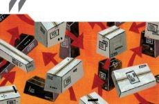 Έξι στις δέκα τελωνειακές κατασχέσεις προϊόντων παραποίησης/απομίμησης βρίσκονται σε μικρά δέματα