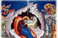 Χριστουγεννιάτικη γιορτή των Κατηχητικών Πέτρου και Παύλου Ν. Ιωνίας