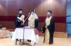 Πρωτοχρονιάτικη γιορτή για τα παιδιά των ιερέων και ιεροψαλτών