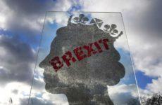 Ευρωπαϊκό Δικαστήριο: Η Βρετανία μπορεί να ακυρώσει μονομερώς το Brexit