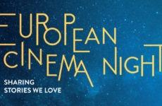 Βραδιά ευρωπαϊκού κινηματογράφου