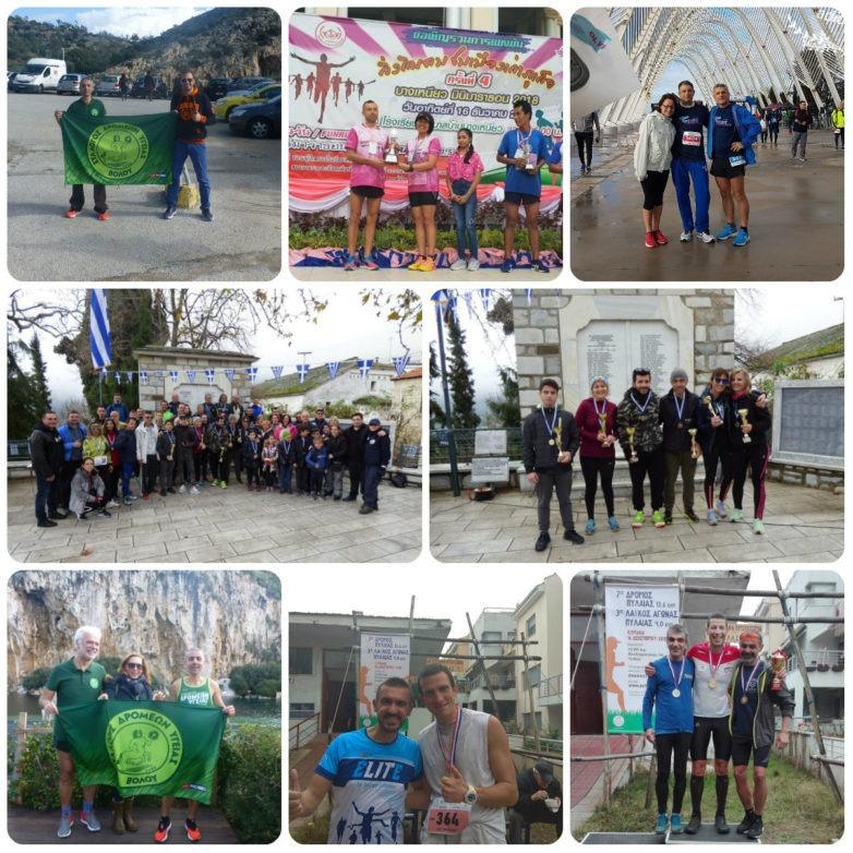 Ιδανικό αγωνιστικό φινάλε 2018 για τον ΣΔ Βόλου σε Αγριά-Δράκεια, Βουλιαγμένη, ΟΑΚΑ, Πυλαία, Ταϊλάνδη