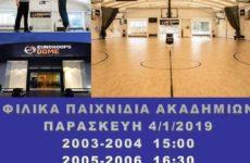 Φιλικά παιχνίδια ακαδημιών της Νίκης Βόλου με ακαδημία μπάσκετ EUROHOOPS