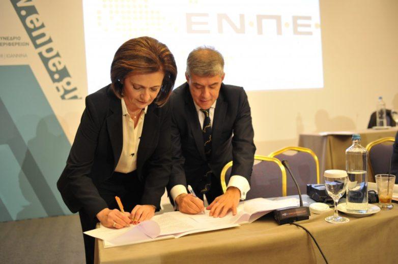 Υπογραφή συμφώνου συνεργασίας Υπουργείου Εσωτερικών-ΕΝΠΕ για θέματα Ισότητας Φύλων