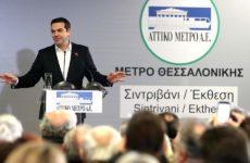 Τσίπρας από Θεσσαλονίκη: Δύο πράγματα λείπουν, οι συρμοί και οι πολίτες