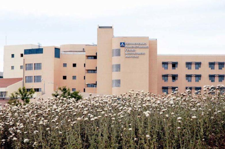 Κοπή Βασιλόπιτας της Πνευμονολογικής Κλινικής του Πανεπιστημίου Θεσσαλίας