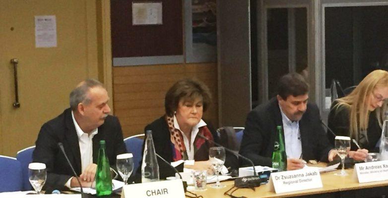 Στην Αθήνα σήμερα η Σύνοδος της 26ης Μόνιμης Επιτροπής του WHO Europe