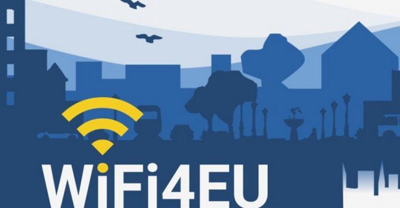 ΠρόγραμμαWiFi4EU σε κοινόχρηστους χώρους του Δήμου Ρήγα Φεραίου