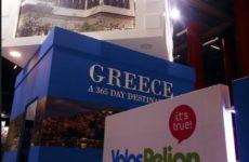 Ο προορισμός Βόλος και Πήλιο  στις εκθέσεις τουρισμού της Βιέννης και της Ουτρέχτης