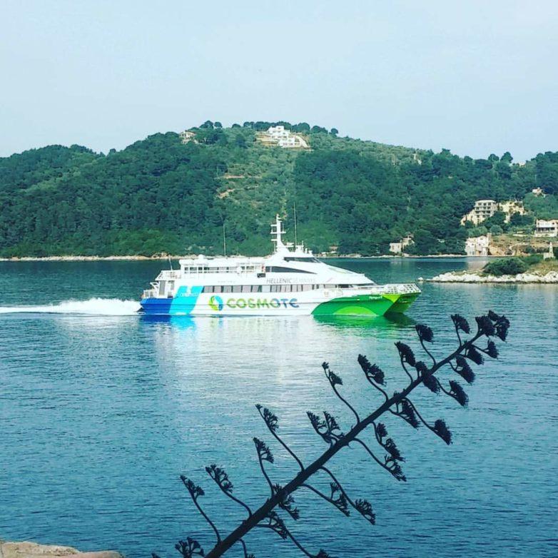 Διάθεση δωρεάν εισιτηρίων στους οικονομικά αδύναμους  από την  Hellenic Seaways Α.Ν.Ε.