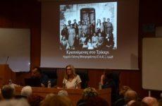 """Εκδήλωση """"Δεκαετία του 1940: Χώροι εγκλεισμού στη Μαγνησία"""""""