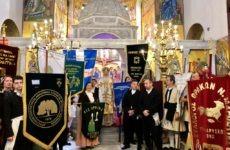 Ευλογία Βασιλόπιτας των παραδοσιακών χορευτικών συνόλων της Μαγνησίας