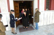 Ενημέρωση πολιτών από τη ΔΑΜ για την αποφυγή εξαπάτησής τους από επιτήδειους
