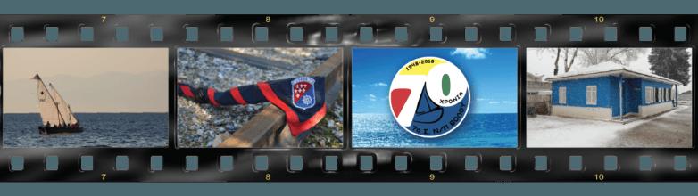Μια ταινία ζωής για το 7ο σύστημα ναυτοπροσκόπων Βόλου