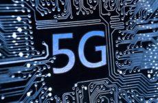 Υιοθέτηση κοινής προσέγγισης της ΕΕ για την ασφάλεια των δικτύων 5G
