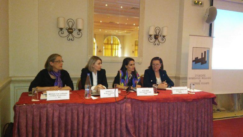 Ενημερωτική εκδήλωση για τις Ευκαιρίες Χρηματοδότησης και τις Συμβουλευτικές Δράσεις της EBRD στην Ελλάδα