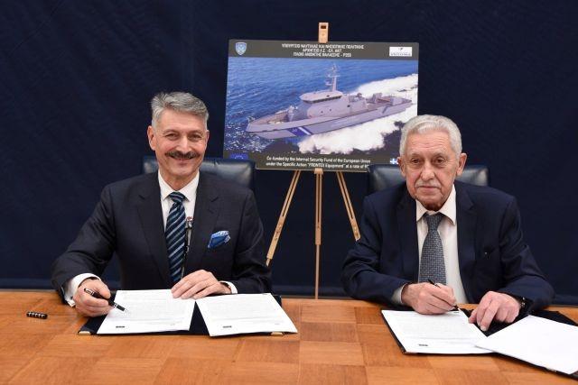 Προμήθεια τριών υπερσύγχρονων παράκτιων Περιπολικών Πλοίων Λ.Σ.-ΕΛ.ΑΚΤ