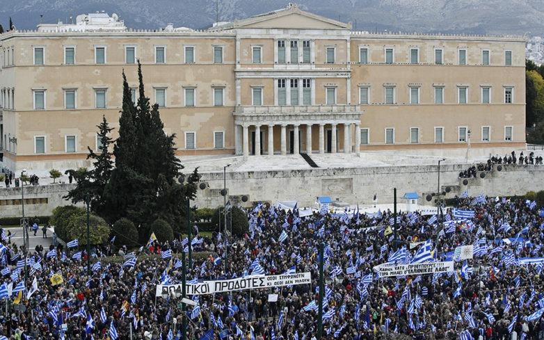 Το μεσημέρι νέα συγκέντρωση κατά της κύρωσης της συμφωνίας των Πρεσπών