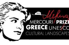 """Προκήρυξη Διεθνούς Βραβείου UNESCO """"Μελίνα Μερκούρη"""""""