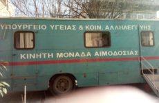 Εθελοντική αιμοδοσία στην ΠΕΜΣ