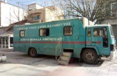 Ενίσχυση της Δημοτικής Τράπεζας Αίματος Δήμου Ρήγα Φεραίου