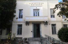 Προκαταρκτική της Εισαγγελίας Βόλου για «θεριακλήδες» μαθητές -καθηγητές