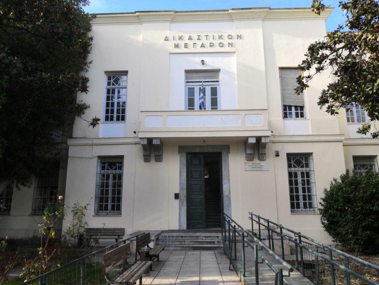Βόλος: Κακουργηματική δίωξη για την κλοπή 1,3 εκ. € και 900 χρυσών λιρών