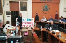 Με ειρωνικό πανό υποδέχθηκε η πλειοψηφία στο ΔΣ Βόλου τον Κ. Γαργάλα