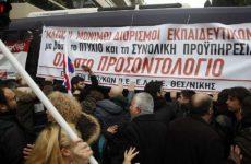 Νέα 24ωρη απεργία των εκπαιδευτικών και συγκέντρωση διαμαρτυρίας τη Δευτέρα