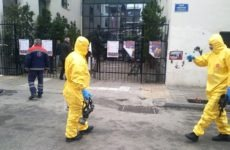 Έληξε ο συναγερμός με την άγνωστη σκόνη στο Πανεπιστήμιο Θεσσαλίας