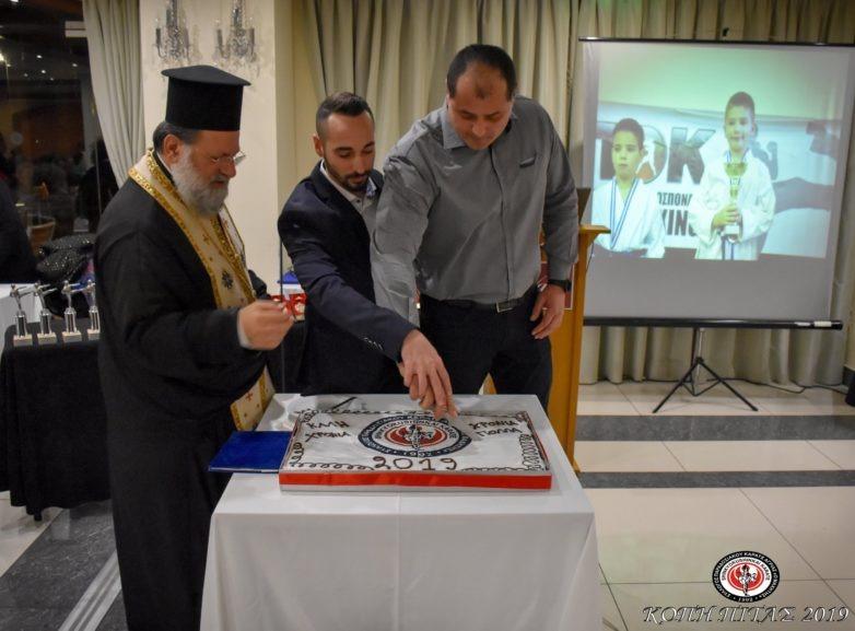 Κοπή Πρωτοχρονιάτικης πίτας του Συλλόγου Παραδοσιακού Καράτε Αγριάς «Ο Μαχητής»