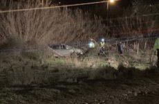 Εντοπίστηκαν νεκροί και οι δύο αγνοούμενοι στην Κερατέα
