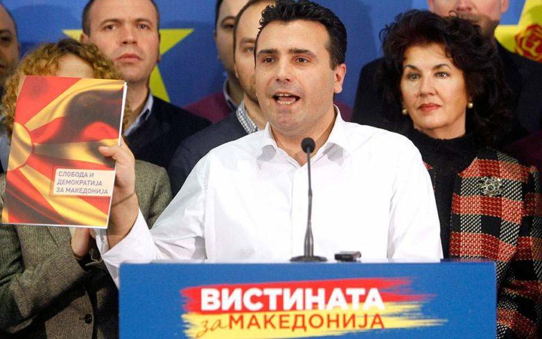 Εξασφάλισε τους «80» ο Zάεφ, σύμφωνα με κυβερνητική πηγή της ΠΓΔΜ