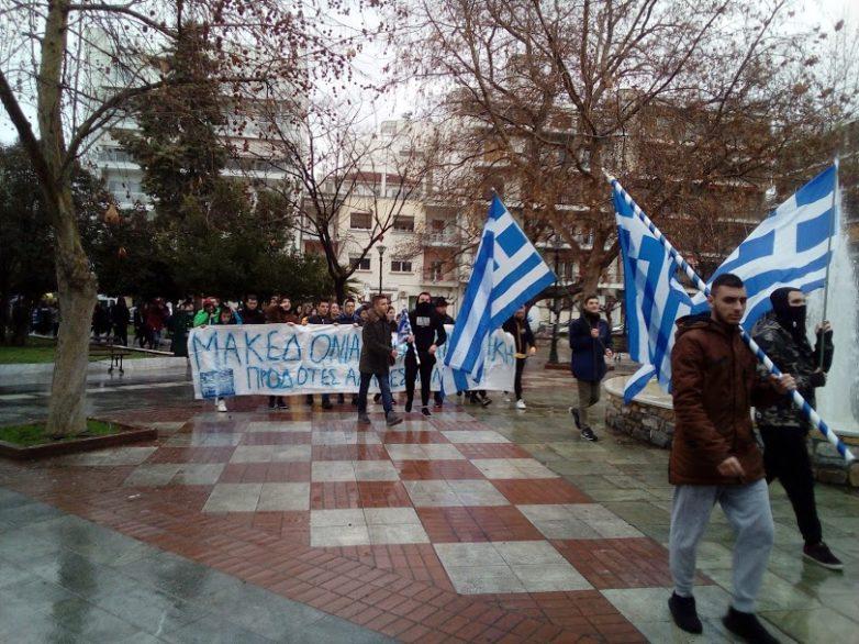 Πορεία μαθητών Γυμνασίων και Λυκείων στο Βόλο για το Μακεδονικό