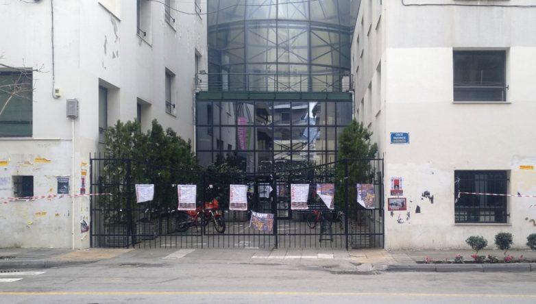 Στην Αθήνα μεταφέρεται ο φάκελος με την σκόνη που εστάλη στο Πανεπιστήμιο